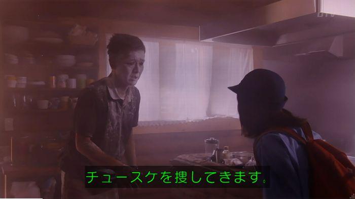 警視庁いきもの係 9話のキャプ337