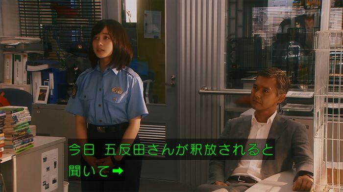 いきもの係 5話のキャプ648