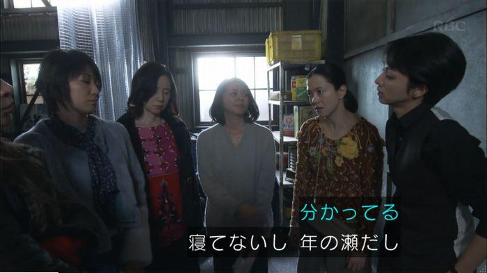 監獄のお姫さま 最終話のキャプ39