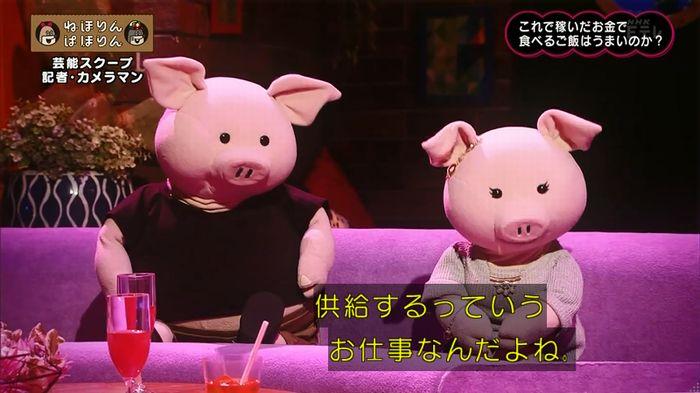 ねほりん 芸能スクープ回のキャプ408