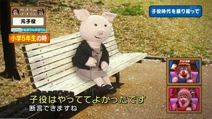 ねほりん元子役のキャプ457