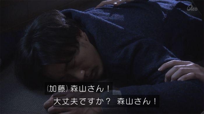 奪い愛 5話のキャプ579