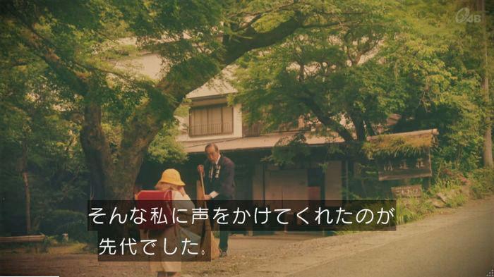 家政夫のミタゾノ7話のキャプ518