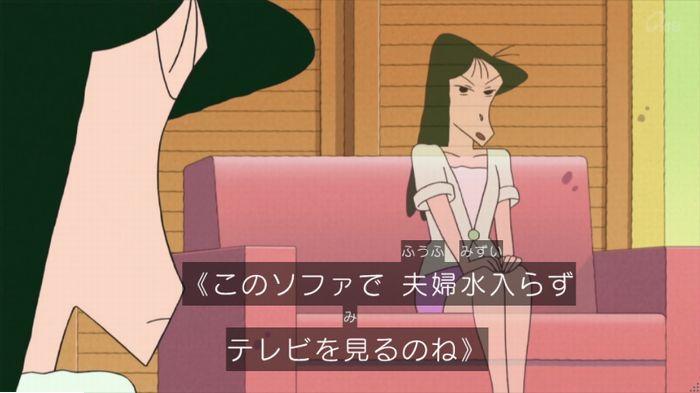 クレヨンしんちゃんのキャプ253