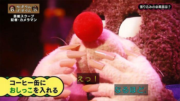 ねほりん 芸能スクープ回のキャプ197