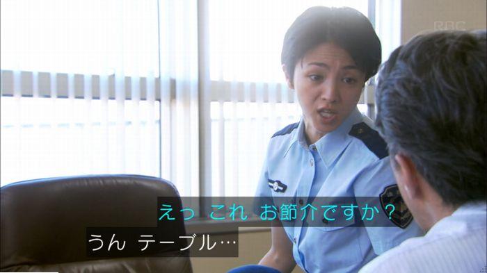 監獄のお姫さま 9話のキャプ122