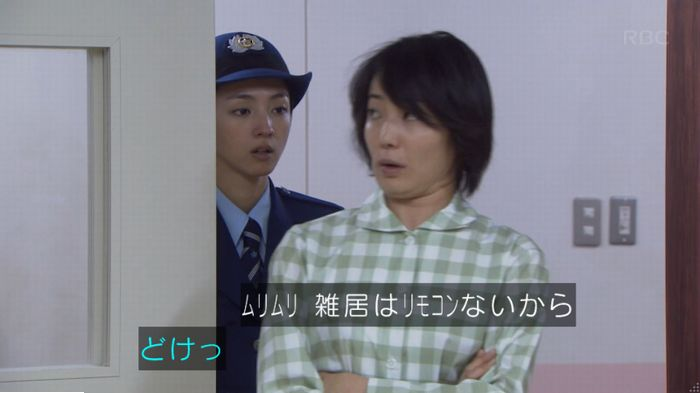 監獄のお姫さま 3話のキャプ529