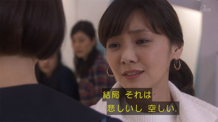 奪い愛 6話のキャプ331