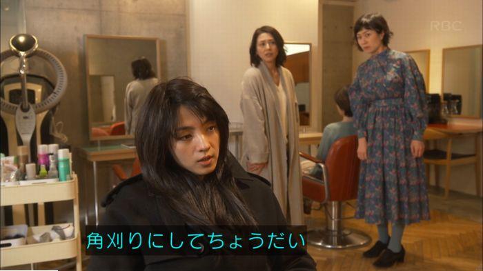 監獄のお姫さま 9話のキャプ257