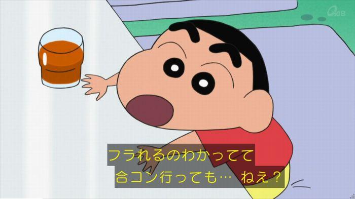 クレヨンしんちゃんのキャプ290
