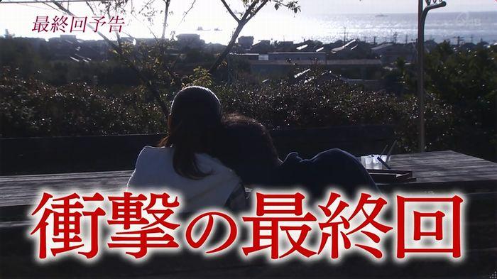 奪い愛 6話のキャプ728