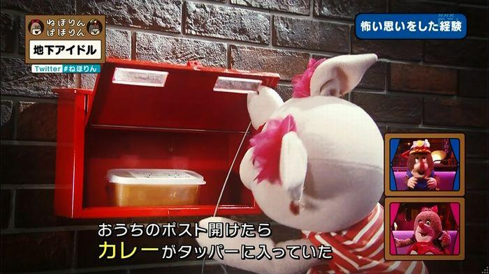 ねほりん 地下アイドル後編のキャプ96