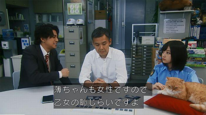 警視庁いきもの係 9話のキャプ687