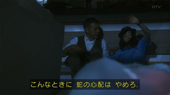 いきもの係 3話のキャプ638