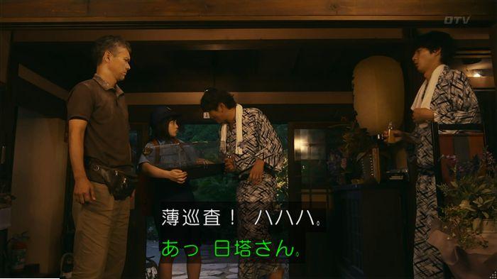 警視庁いきもの係 9話のキャプ365