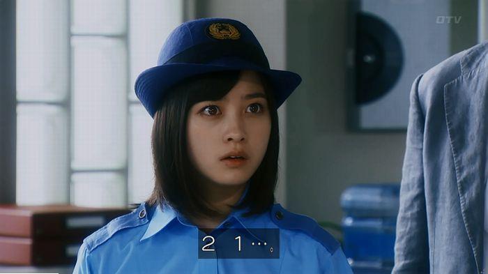 警視庁いきもの係 最終話のキャプ548