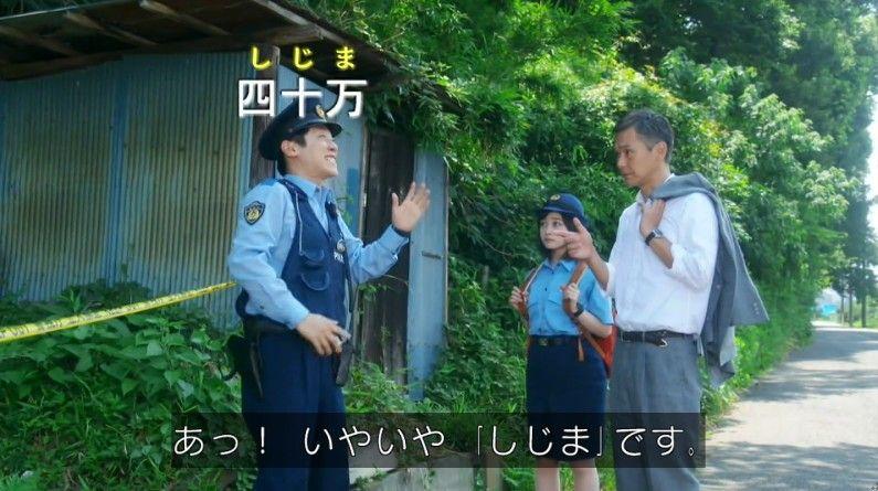 いきもの係 4話のキャプ198
