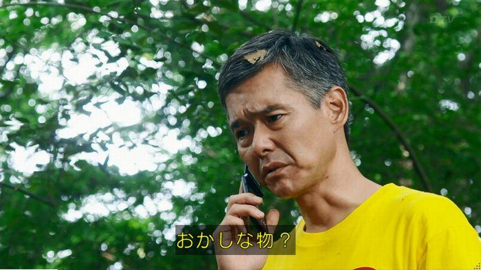 警視庁いきもの係 9話のキャプ617