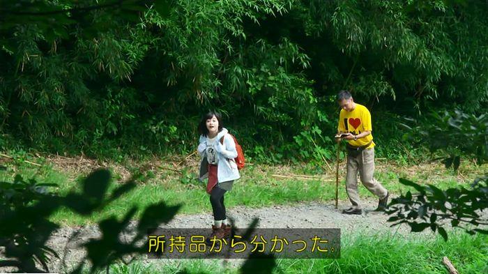 警視庁いきもの係 9話のキャプ519