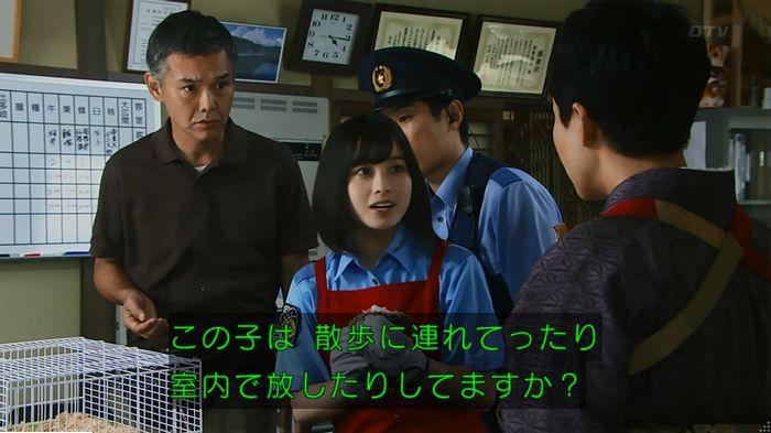 警視庁いきもの係 9話のキャプ192