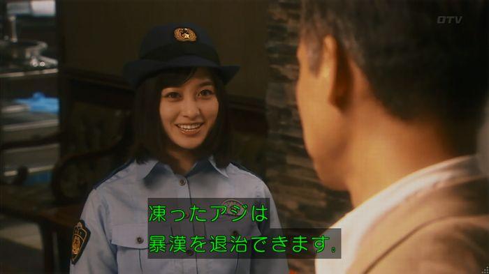 いきもの係 2話のキャプ770