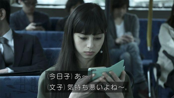 世にも奇妙な物語 夢男のキャプ102