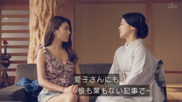 家政婦のミタゾノ 7話のキャプ104