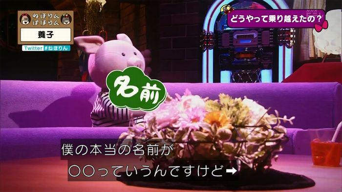 ねほりん 養子回のキャプ257