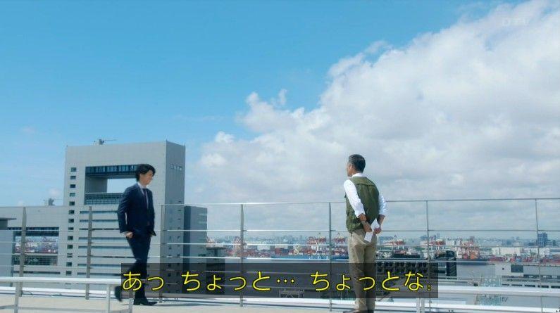 いきもの係 4話のキャプ789