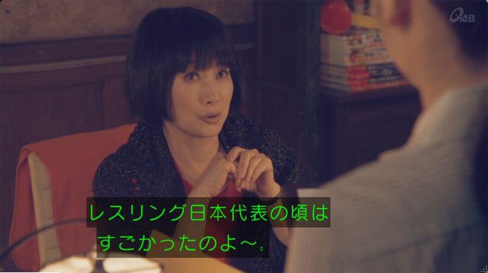 家政婦のミタゾノ 7話のキャプ58
