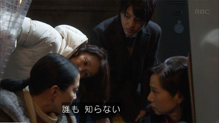 監獄のお姫さま 8話のキャプ404