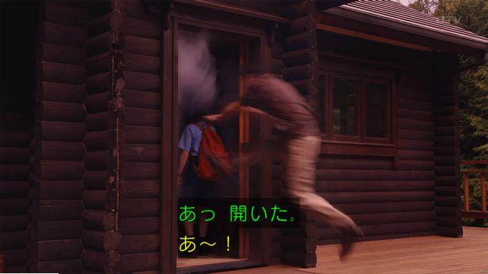 警視庁いきもの係 9話のキャプ328