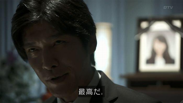 世にも奇妙な物語 夢男のキャプ332