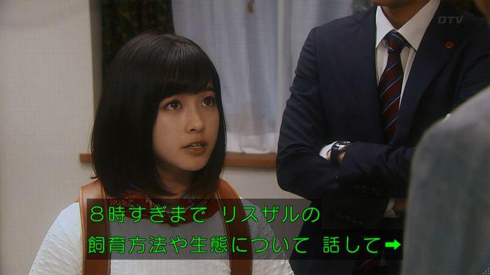 いきもの係 5話のキャプ76