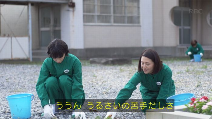 監獄のお姫さま 3話のキャプ646