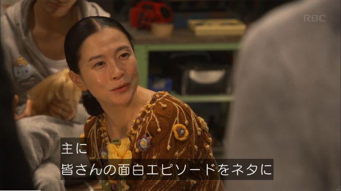監獄のお姫さま 7話のキャプ468