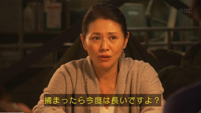 監獄のお姫さま 9話のキャプ414