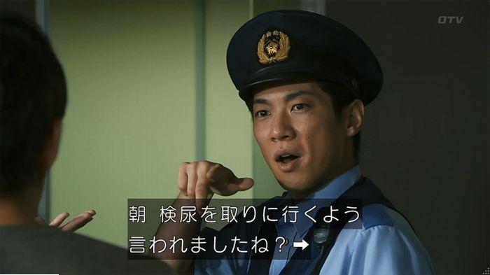 警視庁いきもの係 最終話のキャプ598