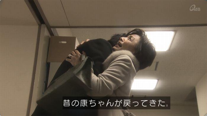 奪い愛 5話のキャプ107