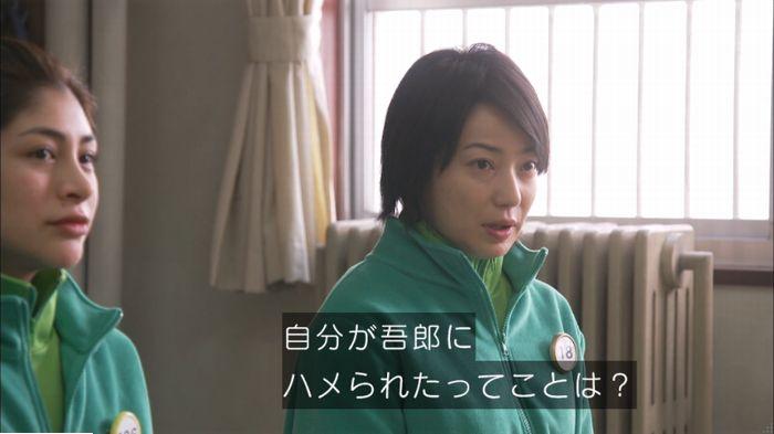 監獄のお姫さま 5話のキャプ436