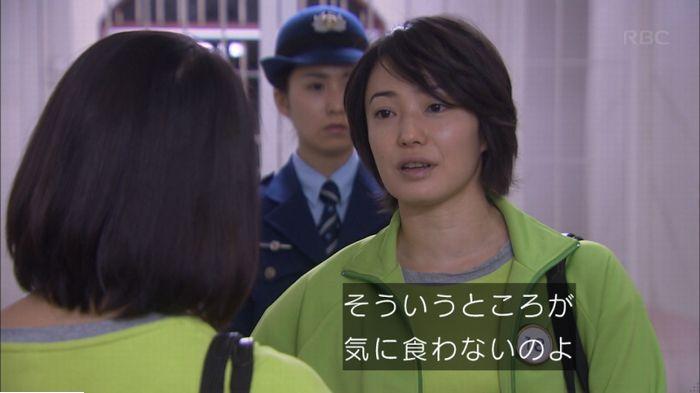監獄のお姫さま 2話のキャプ401
