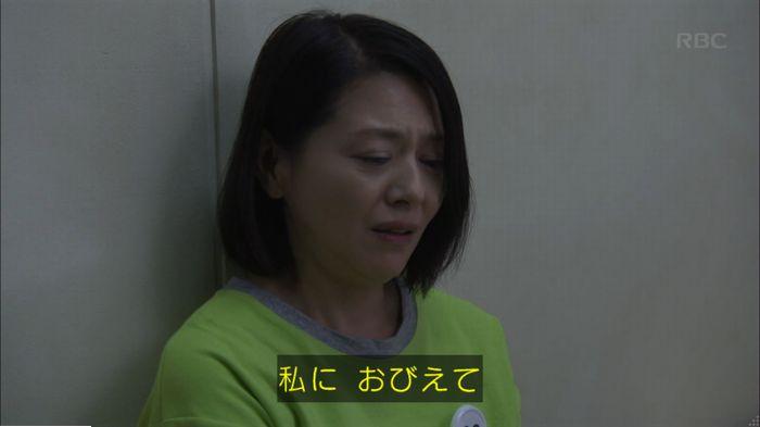 監獄のお姫さま 2話のキャプ433