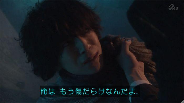 奪い愛 6話のキャプ533