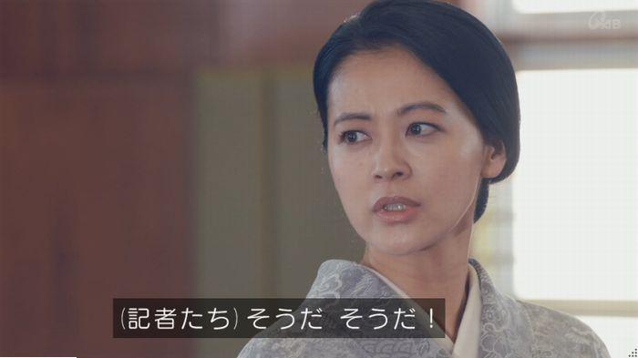 家政婦のミタゾノ 7話のキャプ794