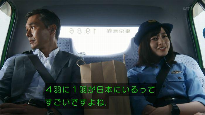 いきもの係 2話のキャプ98