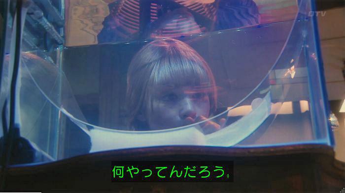 海月姫のキャプ330