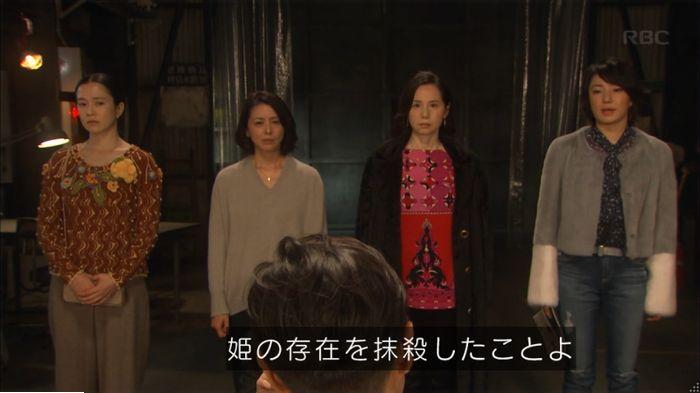 監獄のお姫さま 6話のキャプ263
