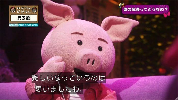 ねほりん元子役のキャプ327