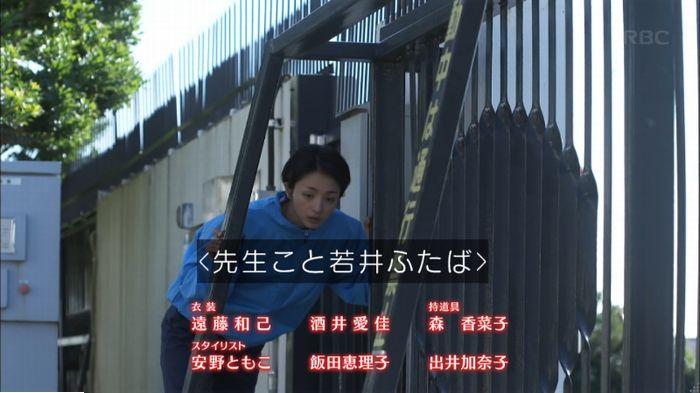 監獄のお姫さま 最終話のキャプ638