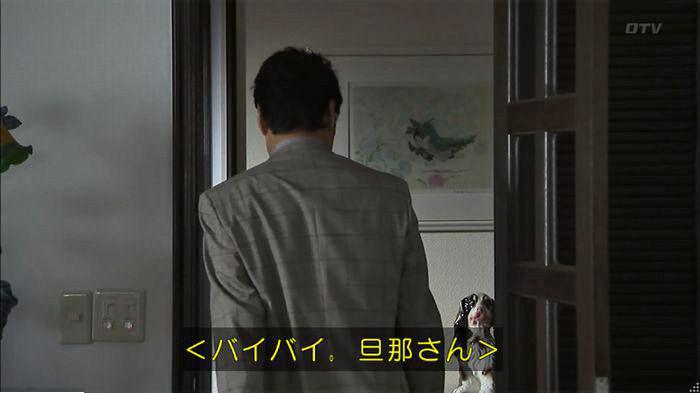 ウツボカズラの夢7話のキャプ104